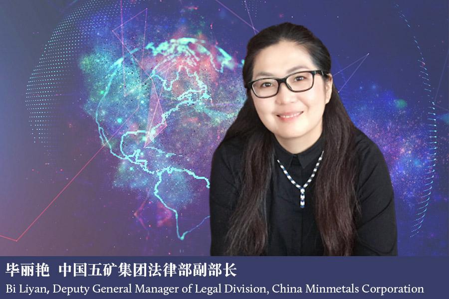 毕丽艳-中国五矿集团法律部副部长-BI-LIYAN-Deputy-General-Manager-of-Legal-Division-China-Minmetals-Corporation-en