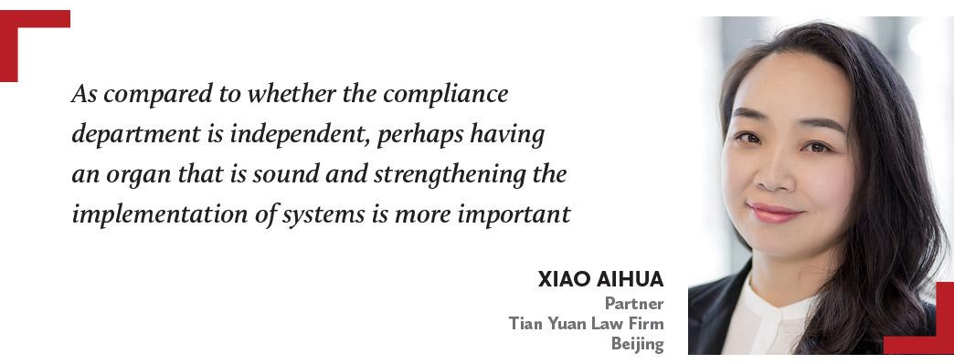 肖爱华-XIAO-AIHUA-天元律师事务所-合伙人,北京-Partner-Tian-Yuan-Law-Firm-Beijing