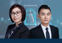 胡晓华-HU-XIAOHUA-天达共和律师事务所合伙人-Partner-East-&-Concord-Partners-郭达-GUO-DA
