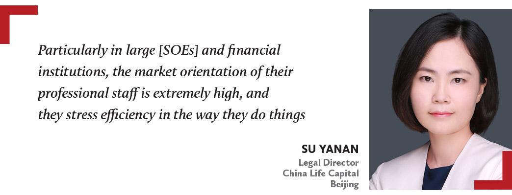 苏娅婻-SU-YANAN-国寿资本-法务总监,北京-Legal-Director-China-Life-Capital-Beijing