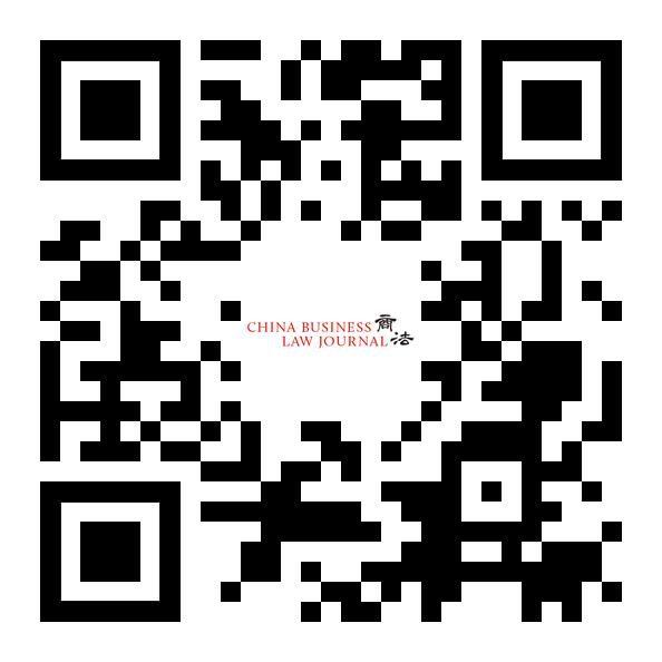 Register QR Code