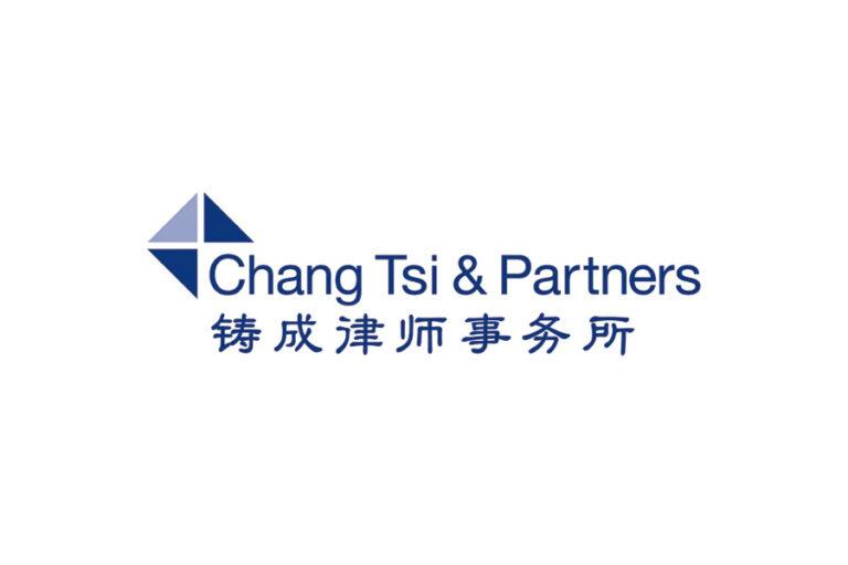 Chang Tsi & Partners 铸成律师事务所 - Beijing - China - Law Firm Profile