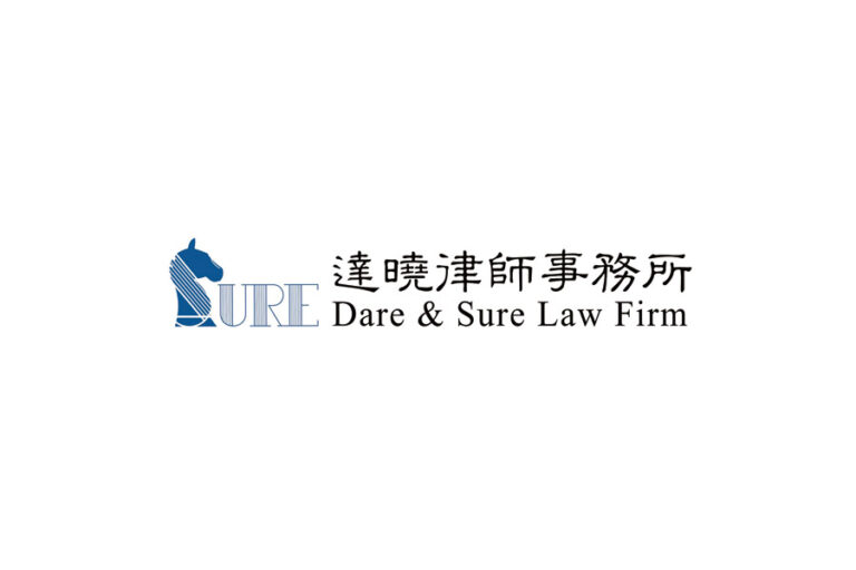 Dare & Sure Law Firm 达晓律师事务所 - Beijing - China - Law Firm Profile