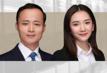 Peng-Jianxin-Huang-Weimin