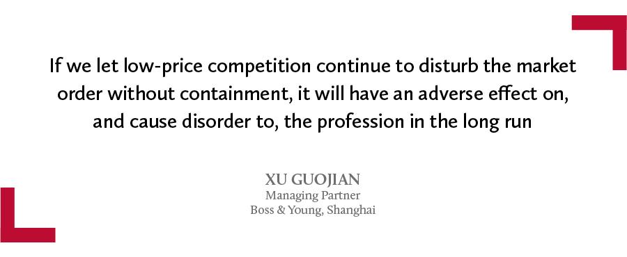 Quote by xu guojian, managing partner at Boss & Young, Shanghai