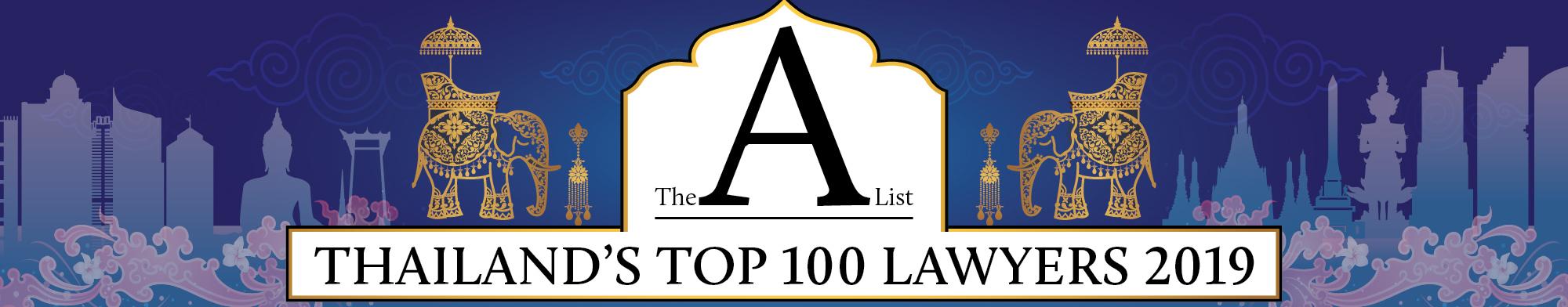 Thai A-List
