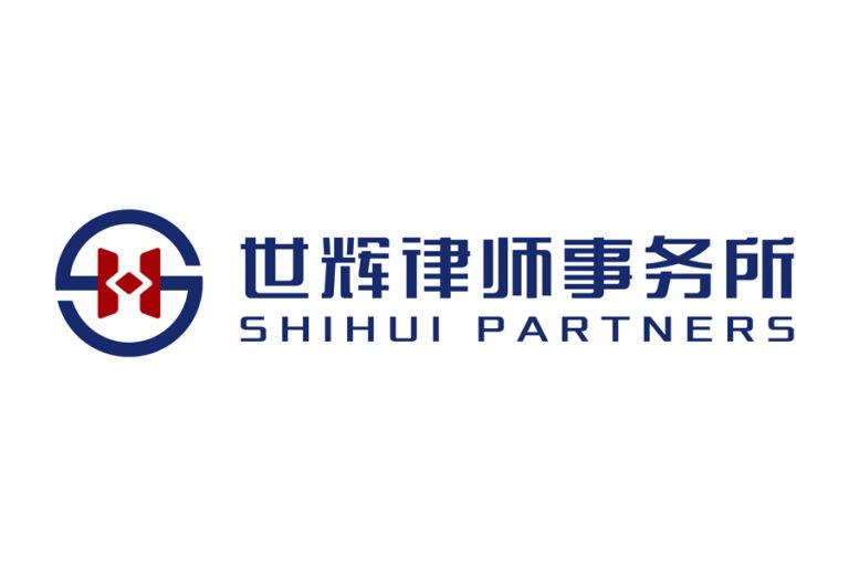 Shihui Partners 世辉律师事务所 - Beijing - China - Law Firm Profile
