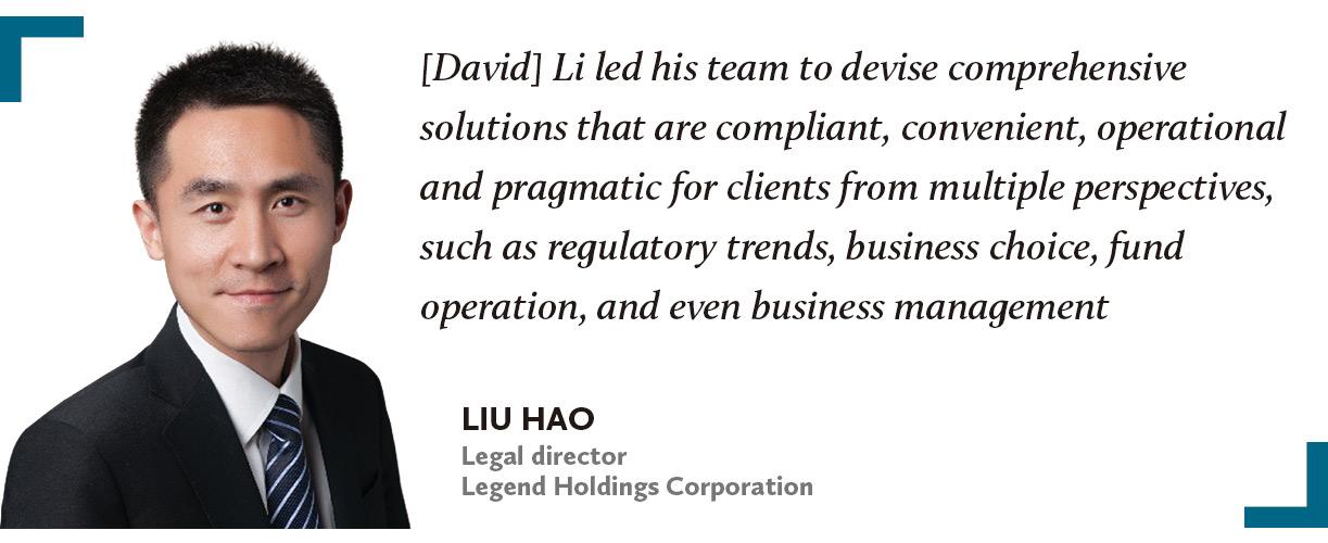 刘昊-LIU-HAO-联想控股-法务总监-Legal-director-Legend-Holdings-Corporation-EN