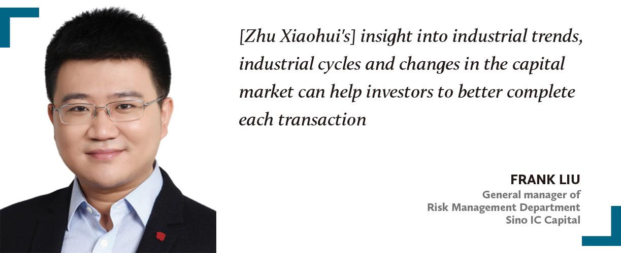余峰-Frank-Liu-华芯投资管理-风险管理部总经理-General-manager-of-Risk-Management-Department-Sino-IC-Capital-EN