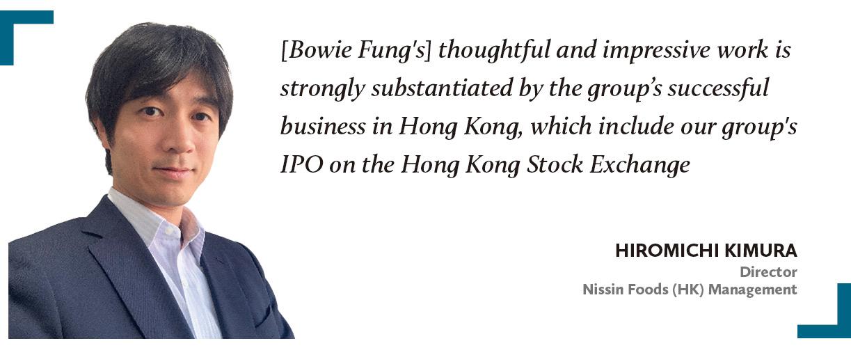 木村拓道-HIROMICHI-KIMURA-日清食品(香港)-管理有限公司-董事-Director-Nissin-Foods-(HK)-Management-EN