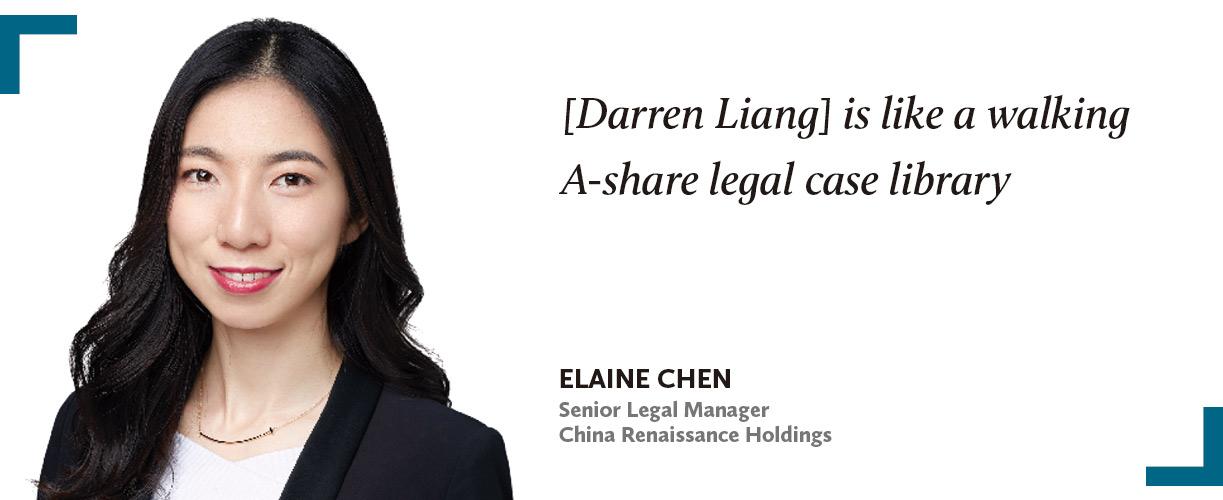 陈一琳-Elaine-Chen-华兴资本-高级法务经理-Senior-Legal-Manager-China-Renaissance-Holdings-EN