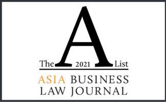 A-list---profile-sign