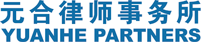 Yuanhe Partners