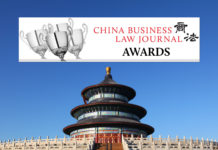 China-Business-Law-Awards-nomination-2020