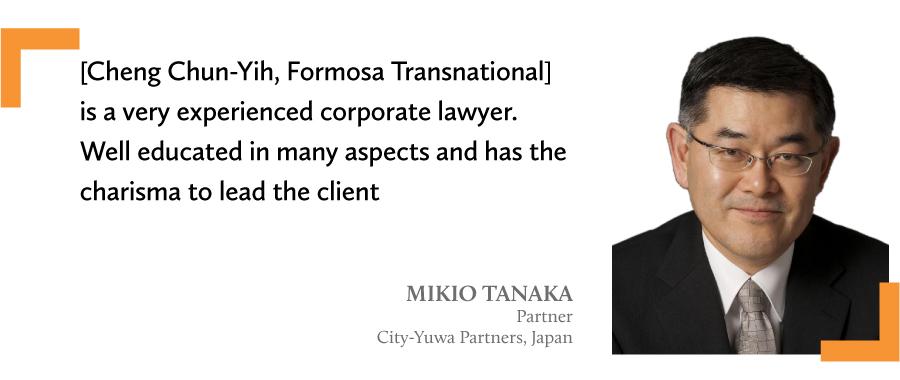 Mikio Tanaka City-Yuwa Partners Taipei top lawyers