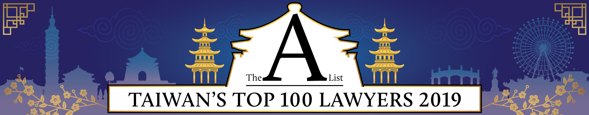 Taiwan top lawyers Taipei law firms