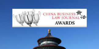 china-business-law-awards-2020-nomination