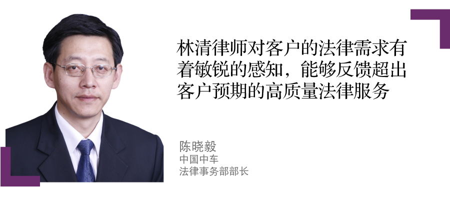 陈晓毅 CHEN XIAOYI 中国中车 法律事务部部长 Legal Director CRRC