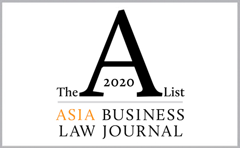 Asia Business Law Journal A-List 2020