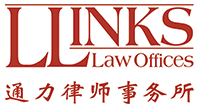Llinks Law Offices