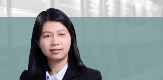asset management products