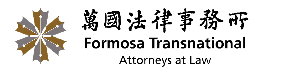 Formosa Transnational