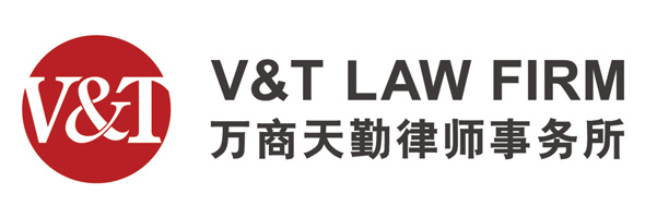 V&T Law Firm