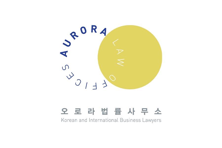 Aurora Law Offices
