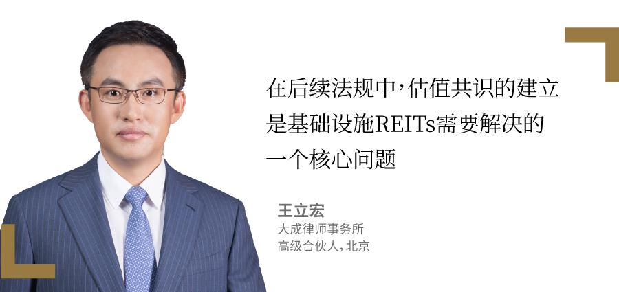 王立宏 Wang Lihong 大成律师事务所