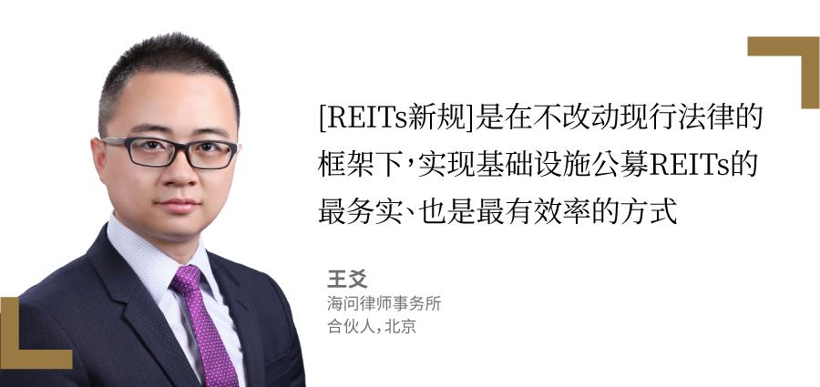王爻 Wang Yao 海问律师事务所