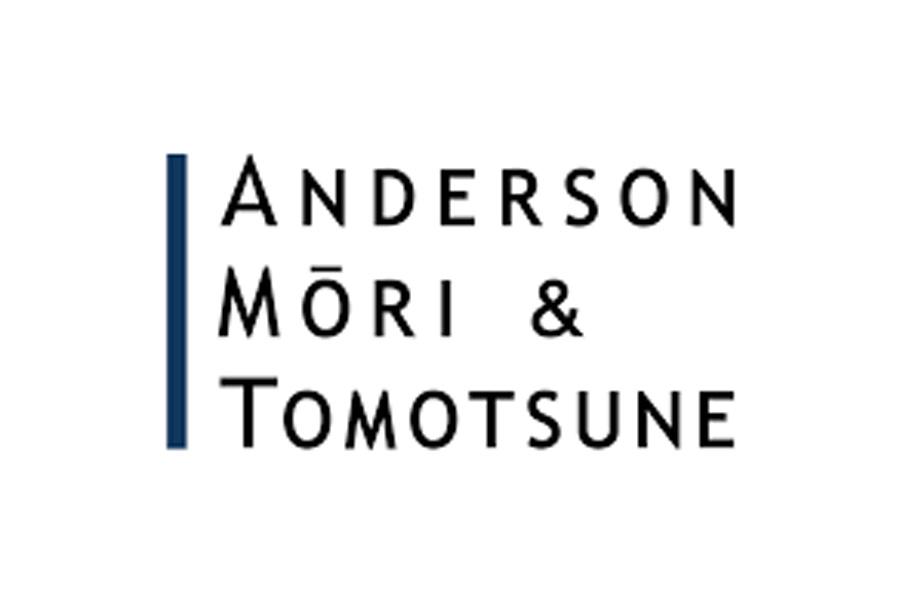 Anderson Mori & Tomotsune