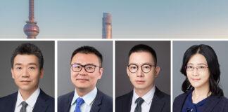 澄明则正律师事务所 李锐 王绍凯 姜俊峰 王玉婷