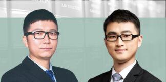 刘建强 朱健男 天驰君泰律师事务所 知识产权
