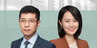 Hua Tao Deng Wei Dentons Interbank fudiciary agreement