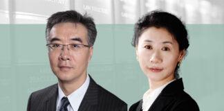 锦天城律师事务所 贾小宁 宁静 海关改革的制度红利、风险及合规应对