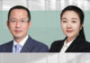 杨光 徐晓璇 兰台律师事务 物权