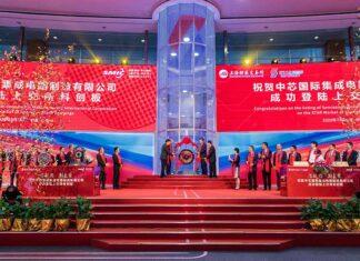 中芯国际于上海证券交易所上市现场-The-listing-ceremony-of-SMIC-at-Shanghai-Stock-Exchange