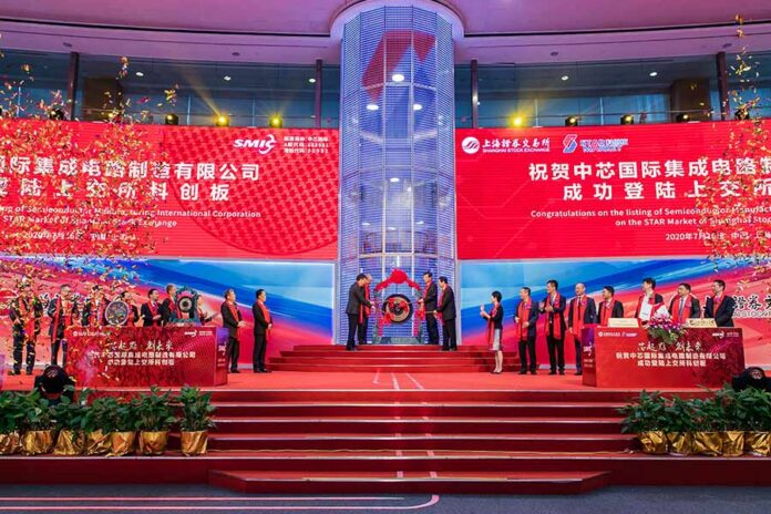 中芯国际于上海证券交易所上市现场-The-listing-ceremony-of-SMIC-at-Shanghai-Stock-Exchange