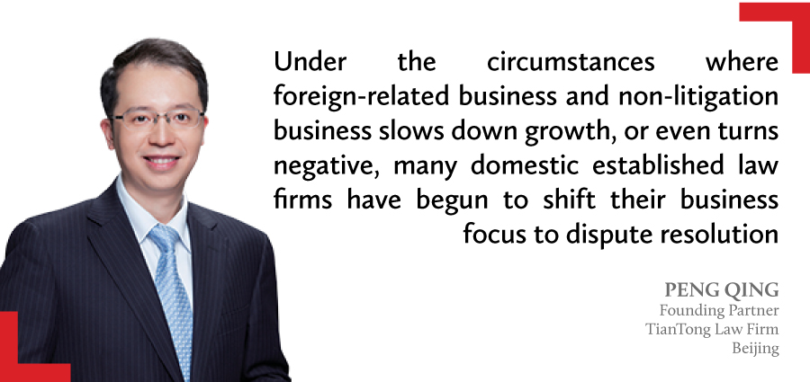 Peng-Qing-Founding-Partner-TianTong-Law-Firm-Beijing