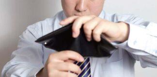 Judicial interpretation of insolvency law