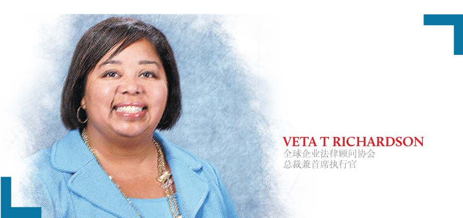 Veta-T-Richardson-全球企业法律顾问协会-总裁兼首席执行官