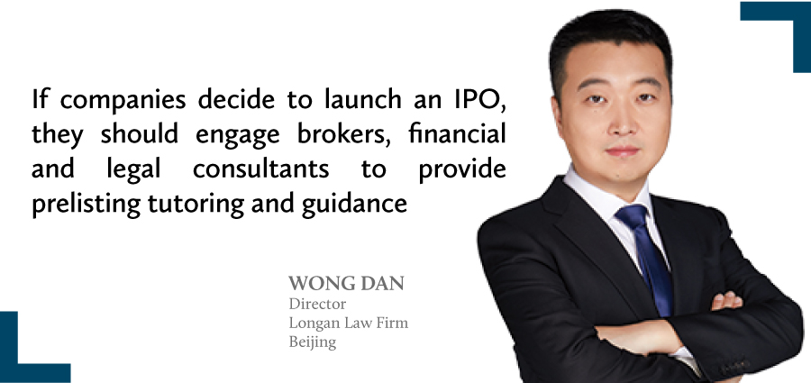 Wang Dan Director Longan Law Firm Beijing
