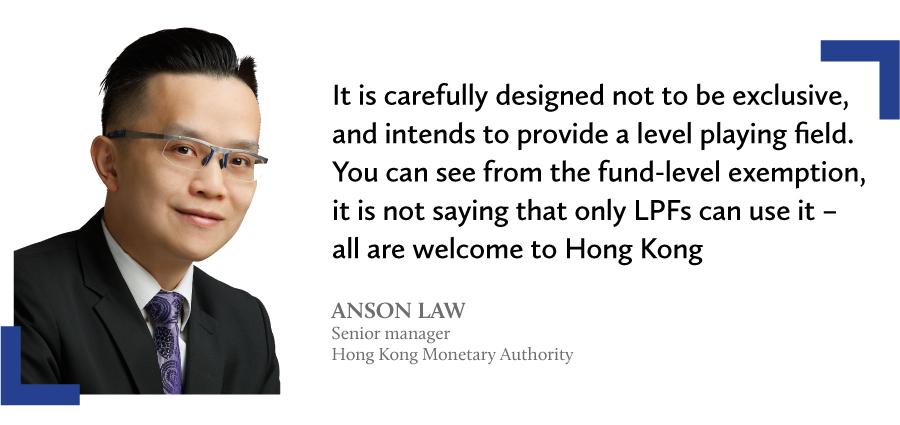limited partnership fund ordinance anson law hong kong monetary authority