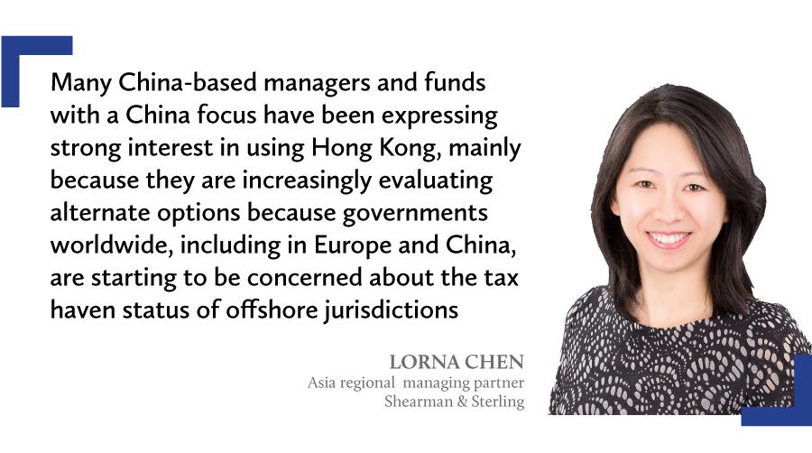 lorna chen limited partnership fund ordinance shearman & sterling
