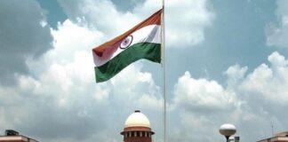 Supreme court India Judicial reform