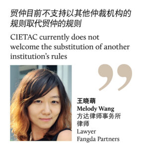 王晓萌 Melody Wang 方达律师事务所 律师 Lawyer Fangda Partners
