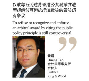 黄滔 Huang Tao 金杜律师事务所 合伙人 Partner King & Wood