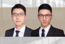 Ji Fei Xue Gang Merits & Tree Law Offices Medical devices