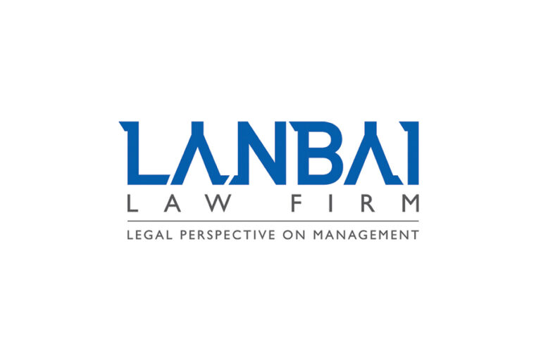 Lanbai Law Firm 蓝白律师事务所 - Shanghai - China - Law Firm Profile