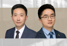 Ye Peng Dong Chenhui East & Concord Partners data